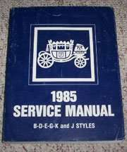 1985 Cadillac Seville Brougham Fisher Body Service Manual