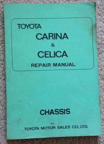 1972 Toyota Celica Chassis Service Repair Manual